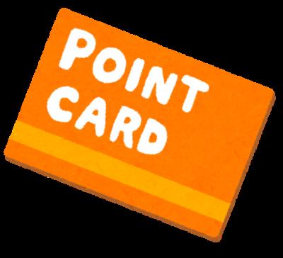 好きな釣り道具を安く買うために!ポイント集めは『楽天カード』が便利!その理由を解説する!