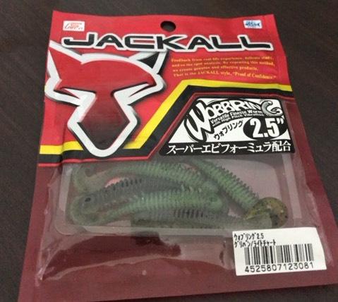 ジャッカルの赤パッケージは『気軽に楽しく釣る』がコンセプト!釣れるワームをたくさん揃えよう!