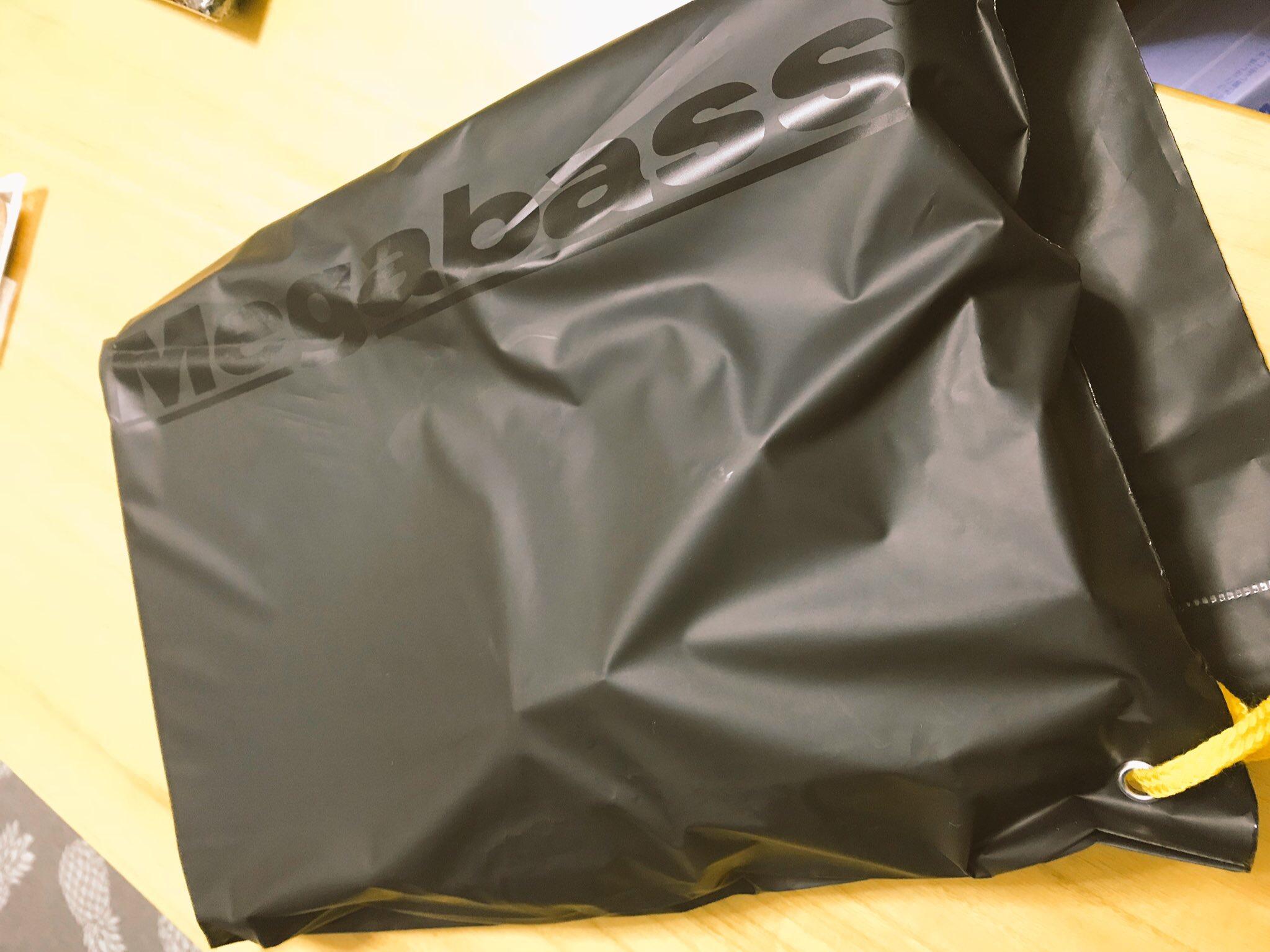 【2018】メガバス の干支カラー入り福袋を開封!まさかのあのルアーが入ってたぞー!!